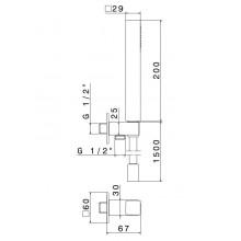 Душ сет за вграждане с квадратни форми - NEWFORM
