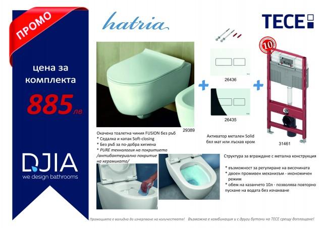 АКЦИЯ окачена тоалетна FUSION БЕЗ РЪБ в комплект със структура за вграждане TECE с бутон бял мат или хром