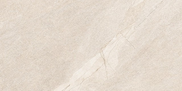 Гранитогрес HALLEY Taupe 45x90