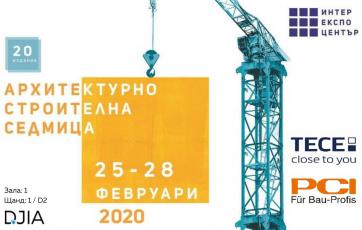 DJIA на Архитектурно-строителна седмица 2020 [1]