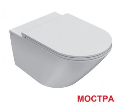 Окачена тоалетна чиния FORTY3 с капак плавно затваряне