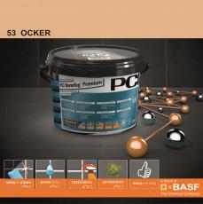 Фугираща смес Nanofug Premium - 53 Ocker 5кг