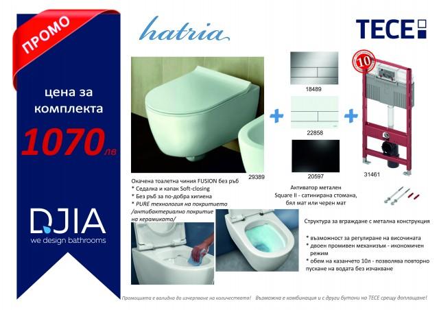 АКЦИЯ окачена тоалетна FUSION БЕЗ РЪБ в комплект със структура за вграждане TECE с бутон Square