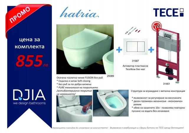 АКЦИЯ окачена тоалетна FUSION БЕЗ РЪБ в комплект със структура за вграждане TECE с бял бутон
