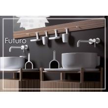 Смесител за вграждане за мивка Futuro БЯЛ МАТ - GIULINI GIOVANI