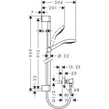 Комплект термостатичен смесител ECOSTAT COMFORT, статив и слушалка - HANSGROHE