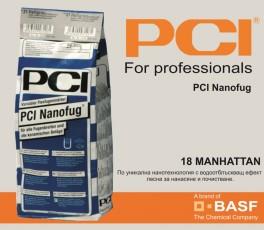 Фугираща смес Nanofug - 18 Manhattan 4кг