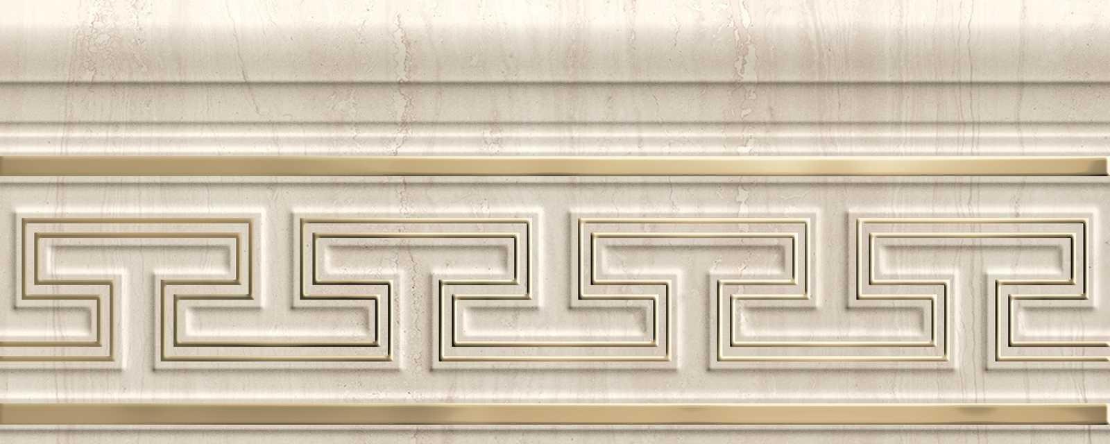 Декор Marbleplay Listello Classic Travertino 12x30