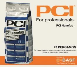 Фугираща смес Nanofug - 43 Pergamon  4кг