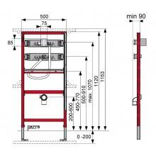 Структура за монтаж на писоар със задно захранване
