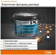 Фугиращи смеси Nanofug Premium 5кг - PCI
