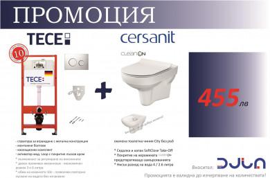 Промоционален комплект структура за вграждане с бутон TECELoop + окачена тоалетна чиния CERSANIT