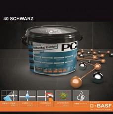 Фугираща смес Nanofug Premium - 40 Schwarz  5кг