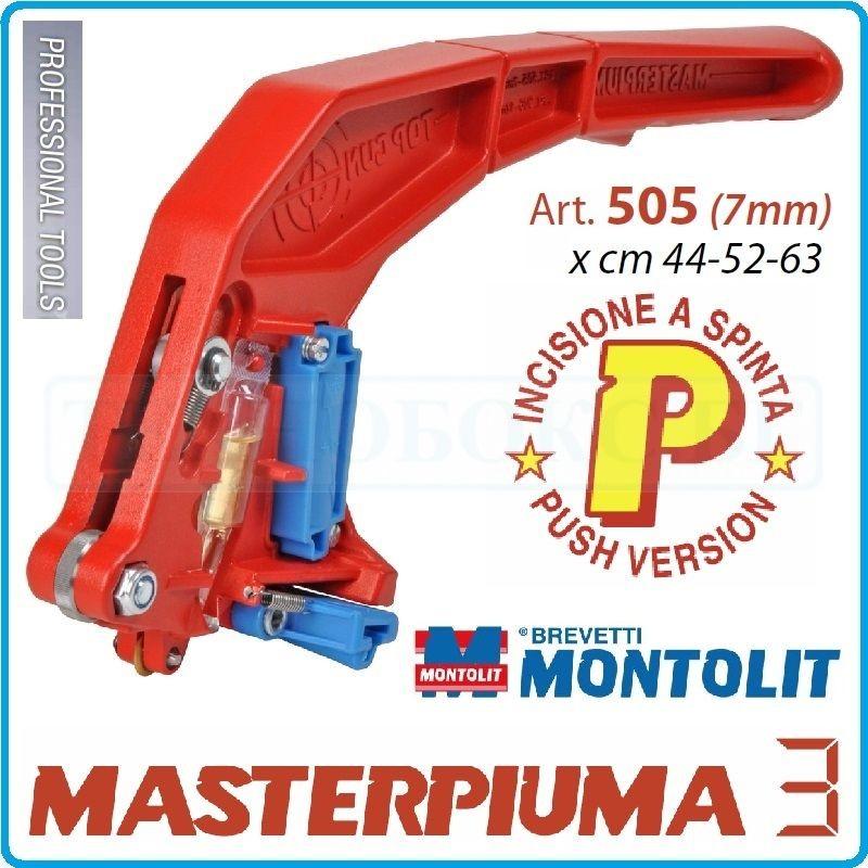 MONTOLIT 505 Дръжка 7 мм за машина модел P3