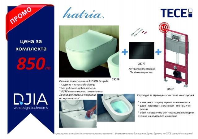 АКЦИЯ окачена тоалетна FUSION БЕЗ РЪБ в комплект със структура за вграждане TECE с черен бутон