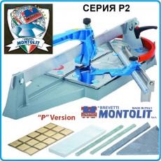 MONTOLIT MASTERPIUMA EVOLUTION 52P2 Машина за рязане на плочки
