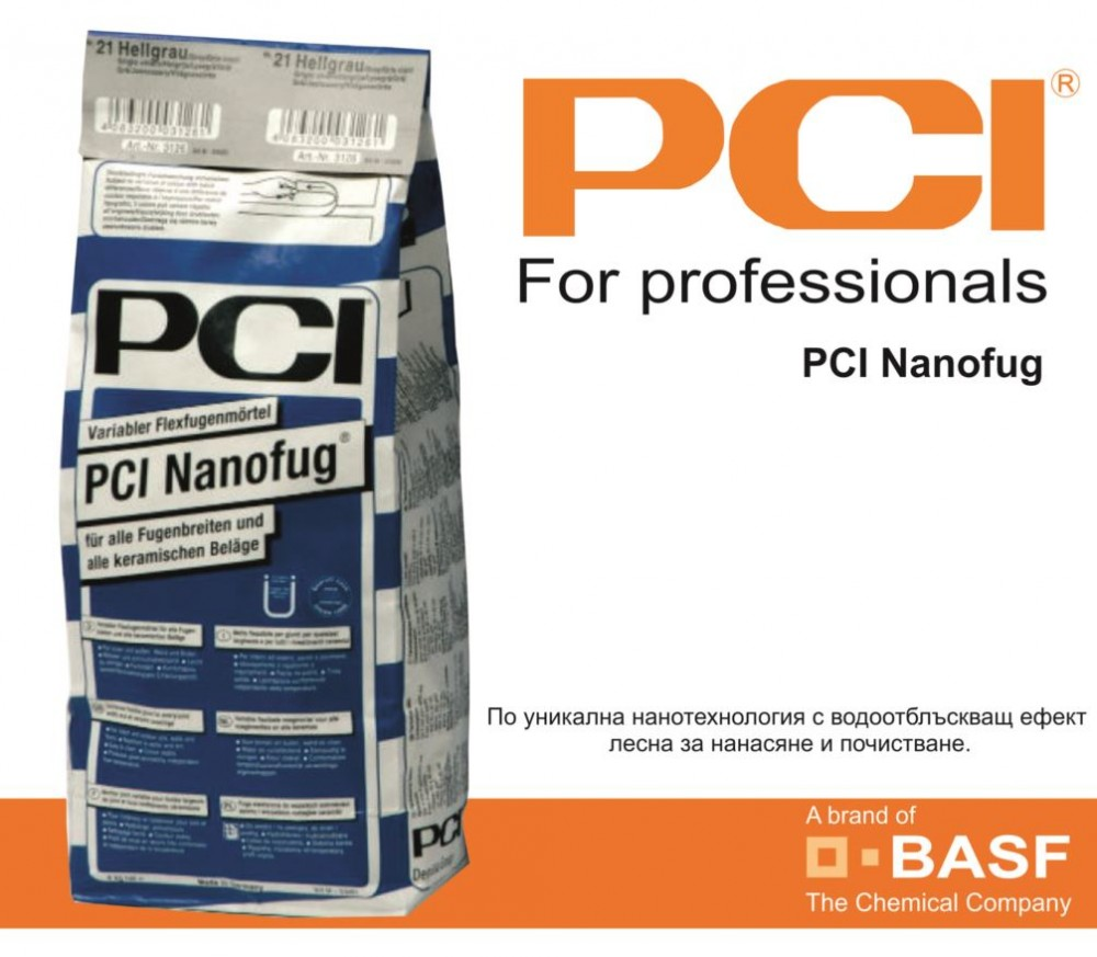 Фугиращи смеси Nanofug 4кг - PCI