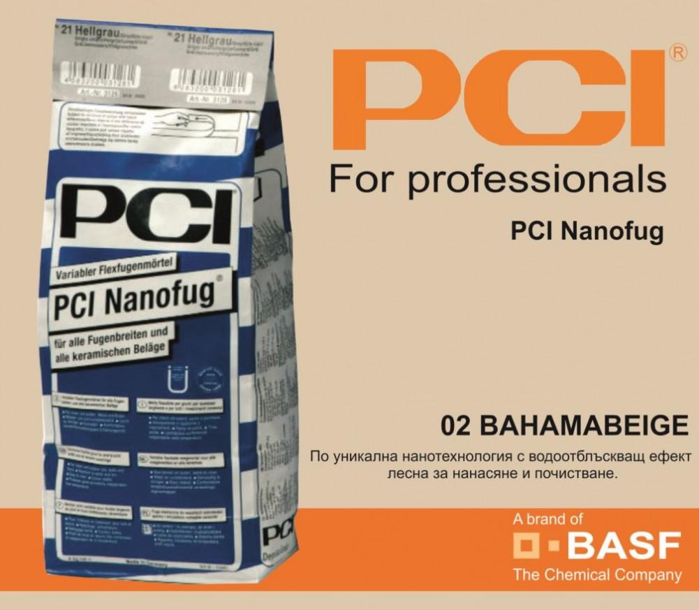 Фугираща смес Nanofug - 02 Bahamabeige  4кг