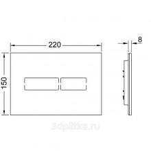 Структура за вграждане с активатор TECE LUX mini  White glass