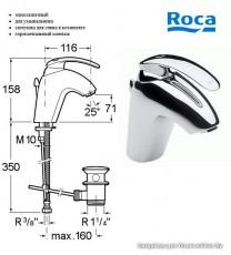 Смесител за мивка Roca Amura-N 527234670