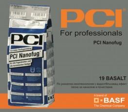 Фугираща смес Nanofug - 19 Basalt  4кг