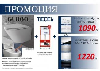 Окачена тоалетна FORTY3 БЕЗ РЪБОВЕ в комплект със структура за вграждане